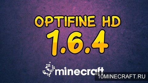 Мод OptiFine HD для Minecraft 1.6.4
