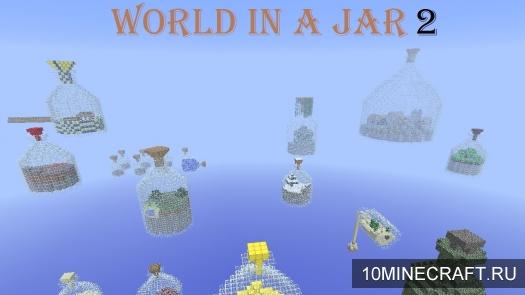 Карта Мир в бутылке 2 для Майнкрафт