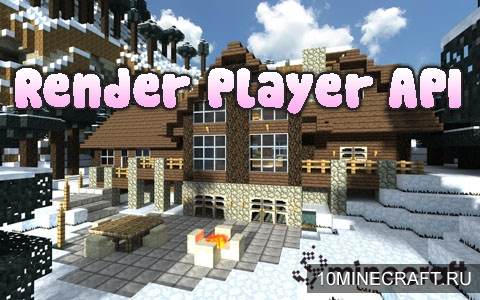 ��� Render Player API ��� ��������� 1.7.2
