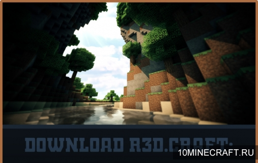 Текстуры R3D Craft Default Realism для Minecraft 1.5.2 [64x]