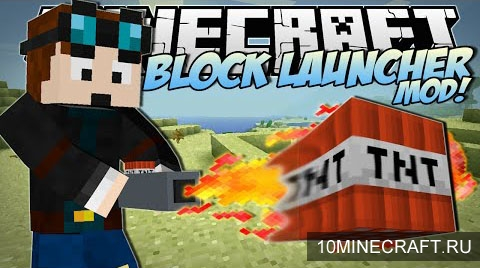 ��� Block Launcher ��� Minecraft 1.7.10