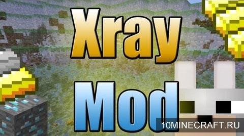 Чит x-ray и fly для minecraft 1. 8.