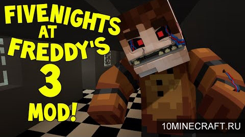 Скачать фнаф 2 five nights at freddy's 2 [64x] для minecraft 1. 8. 2.