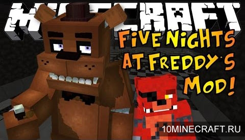 скачать five nights at freddy s мод
