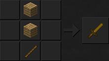 Как сделать меч (деревянный) в Майнкрафте