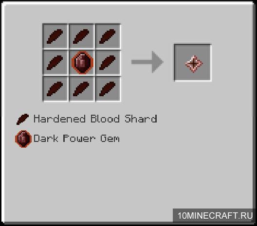 скачать мод майнкрафт 1 7 10 кровь