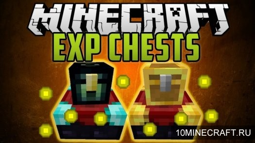 ��� Exp Chest ��� ��������� 1.6.4
