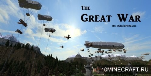 ����� The Great War ��� ���������